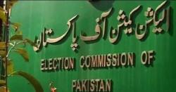 ووٹ کی تبدیلی صرف چند منٹوں میں، الیکشن کمیشن نے خوشخبری سنادی