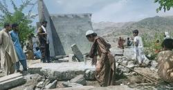 ضلع مہمند میں ٹینک کی دیوار گرنے سے سات بچے جاں بحق