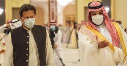 وزیراعظم کی سعودی ولی عہدسے ملاقات کے بعد جاری مشترکہ اعلامیے میں کیاخاص بات ہے ؟