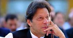 عمران خان نے تاریخ رقم کردی۔۔۔ایسا ریکارڈکہ دوسری کوئی پاکستانی سوچ بھی نہیںسکتا۔۔ کھلاڑیوں کیلئے بڑی خبر