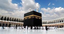 سعودی عرب نے حج کی اجازت دے دی ۔۔۔۔ امت مسلمہ کیلئے انتہائی بڑی خوشخبری