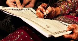 بیوہ یا طلاق یافتہ عورت کا دوسرا نکاح کرلینا صحیح ہے؟جانیں