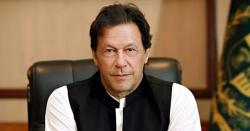 وزیراعظم عمرا ن خان کی زیر صدارت اجلاس۔۔۔ وزرا ، سیکرٹریز اور سینئر افسران کی شرکت