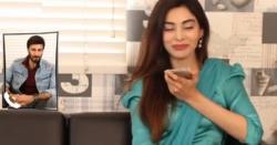 اداکارہ نے ایشل فیاض نے اعجاز اسلم کو ' پرینک ' کال  کرتے ہوئے ڈیٹ پر چلنے کا کہا تو آگے سے اداکار نے کیا جواب دیا ؟
