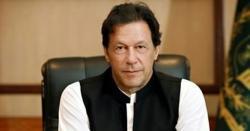 مافیاز کا مقابلے کرکے جیت کر دکھاؤں گا،عمران خان