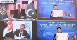 ایشیا میں ثقافتی ورثے کے تحفظ کے حوالے سے مشترکہ حکمت عملی پر اتفاق