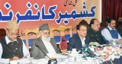 مسلم کانفرنس حکومت سازی میں اہم کردار ادا کرےگی، عرفان جرال
