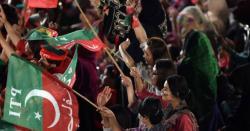 میرپور، متعد د افراد  تحریک انصاف چھوڑ کر پیپلز پارٹی  میں شامل