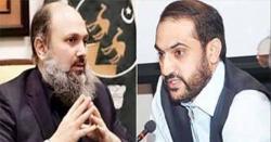 وزیراعلیٰ بلوچستان اور اسپیکر کے درمیان اختلافات۔۔۔۔۔دونوںآمنے سامنے آگئے