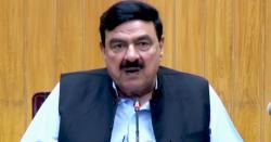 شہباز شریف کی لندن روانگی ۔۔۔وزیر داخلہ شیخ رشید احمد کل کیا کرنے والے ہیں ؟ انتہائی اہم خبر