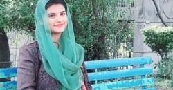زینب خالد: پولیس سروس کا حصہ بننے والی ضلع مانسہرہ کی پہلی لڑکی جن کی والدہ پوری پوری رات ان کے ساتھ جاگتی تھیں