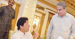 روزگار کے مواقع، شاہ محمود قریشی نے پاکستانیوں کو بڑی خوشخبری سنادی