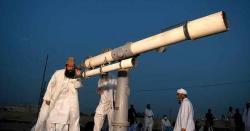 لاہور اور کراچی کی زونل کمیٹیوں نے چاند نظر نہ آنے کا اعلان کردیا