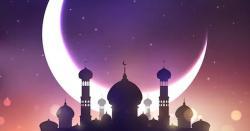 پاکستان میں چاند کی عمر 13گھنٹے 42منٹ ہے
