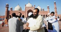ایک ملک میں عید تین الگ الگ دنوں میں منائی جائے گی