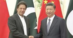 پاکستان کیلئے شاندار اعلان ،شہریوں میں خوشی کی لہر دوڑ گئی