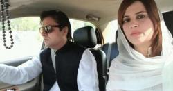 چُلبلے اور نت نئے بیانات دینے والی وفاقی وزیر زرتاج گل کا عید الفطر پر خصوصی انٹرویو