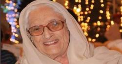 بیگم نسیم ولی خان کی نماز جنازہ ولی باغ میں ادا کردی گئی