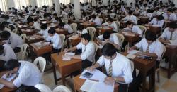 طلبہ کے لیے اہم خبر، اس بار امتحانات کیسے لیے جائیں گے؟