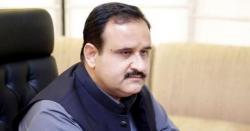 راولپنڈی رنگ روڈ سکینڈل کی انکوائری ،وزیراعلیٰ پنجاب عثمان بزدار ڈی جی اینٹی کرپشن کو سونپ دی گئی