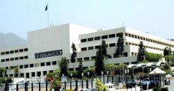 حکومت اور اپوزیشن ایک پلیٹ فارم پر ۔۔۔ جمعہ کے دن کیا ہونے جارہا ہے؟ حیرت انگیز خبر