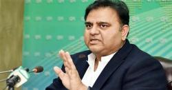وفاقی وزیر اطلاعات نے یورپی یونین کی سفیر کو غزہ میں بگڑتی ہوئی انسانی صورتحال کے حوالے سے پاکستان کی گہری تشویش سے آگاہ کیا