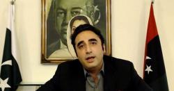 مہنگائی سے نجات کیلئے عمران خان سے چھٹکارہ ناگزیر ہے ،بلاول بھٹو زرداری