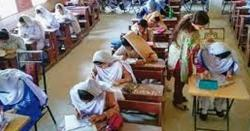 امتحانات دینے والے طلبا کیلئے خوشخبری ۔۔۔۔ تعلیمی بورڈز کا اہم فیصلہ