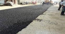 سول سوسائٹی شگر کا شگر سنٹر کی سڑکوں کی ری کارپیٹنگ کی معیار پر عدم اطمینان کا اظہار