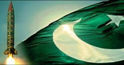 غذر، آج پاکستان دفاعی لحاظ سے محفوظ ریاست ہے، رہنما مسلم لیگ ن