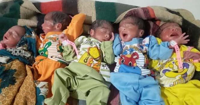 پشاور: خاتون کے ہاں بیک وقت5بچوں کی پیدائش