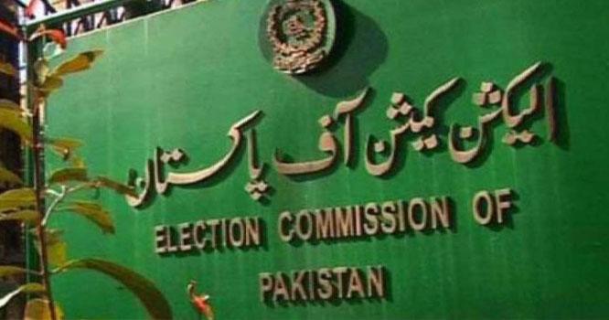 الیکشن کمیشن کا  249  ضمنی انتخاب کے ووٹوں کی دوبارہ گنتی کا بائیکاٹ کرنے والی سیاسی جماعتوں کو نوٹس