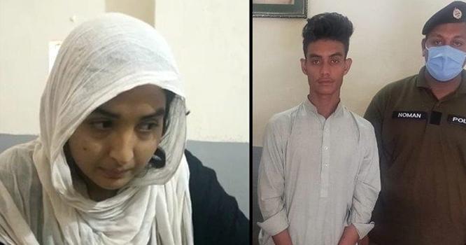 چک بیلی میں ہوا قتل بیوی کے ناجائز تعلقات کا شاخسانہ نکلا