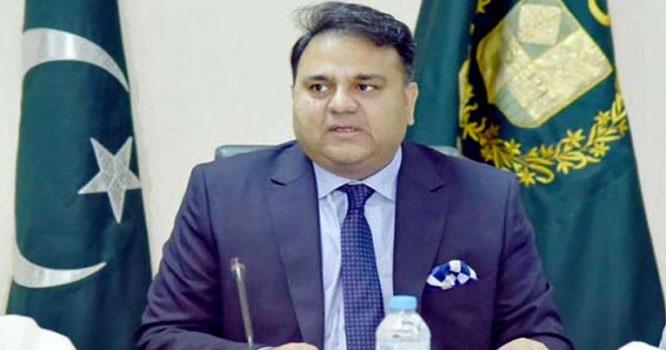 رنگ روڈتحقیقاتی رپورٹ میں زلفی بخاری اور غلام سرور خان کا کوئی ذکر نہیں، فواد چوہدری