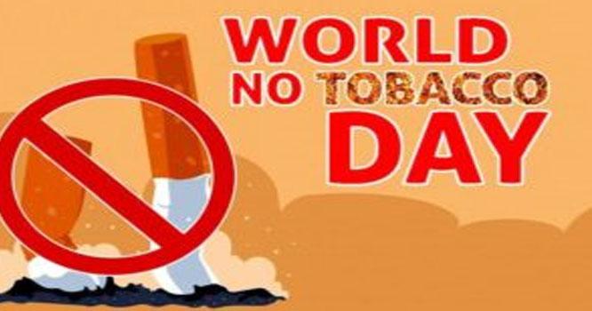 31 مئی کو''عالمی یوم انسداد تمباکو'' بھرپور انداز سے منائینگے(ڈائریکٹرپبلک ریلیشنزکے آئی یو)