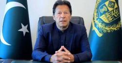 پاکستان بد ل رہاہے ،اسلام آباد کو ماڈل سٹی بنانے کا وقت آگیا، وزیراعظم