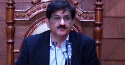 وزیرِ اعلیٰ سندھ مراد علی شاہ پر فردِ جرم عائد کرنے کی تاریخ مقرر