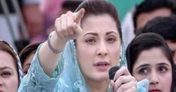 میرا مقابلہ پیپلز پارٹی کے ساتھ نہیں،جسٹس شوکت عزیز صدیقی کو سچ بولنے کی سزا نہ دی جائے۔مریم نواز