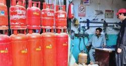 بلوچستان کے عوام کی موجیں لگ گئیں، مفت گیس کی فراہمی کا اعلان ہوگیا