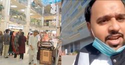 اندر جانے کے پیسے دینے پڑتے ہیں ۔۔ کراچی کا شہری اسلام آباد کے لکی ون مال کے اصولوں پر غصے میں برس پڑا