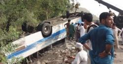 مسافر کوچ کھائی میں جاگری ،20افراد جاںبحق ،امدادی ٹیمیں روانہ ، ہسپتالوں میں ایمرجنسی نافذ