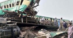 ٹرین حادثہ نے تبدیلی سرکار کی کارکردگی کا پول کھو ل دیا،ملک طارق