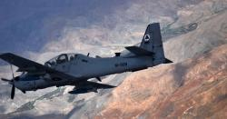 امریکہ افغانستان پر جنگی طیاروں سے حملے کر سکتا ہے،نیویارک ٹائمز کا دعویٰ