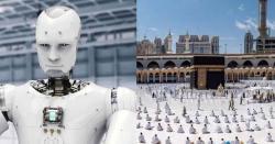 مسجد الحرام اور مسجد نبویﷺ میں اب روبوٹس لوگوں کی خدمت کریں گے مگر کیسے؟ جانیں