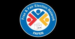 بین الاقوامی ادارہ فافین نے گلگت بلتستان کے عام انتخابات کومثالی قراردے دیا
