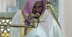 مسجد نبوی کے اما م شیخ حسین بن عبدالعزیز انتقال کر گئے