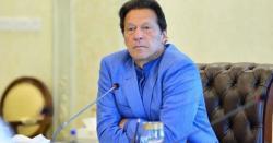 انتخابی دھاندلی روکنے کیلئے الیکٹرونکس مشین کا استعمال بہترین راستہ ہے، وزیراعظم عمران خان
