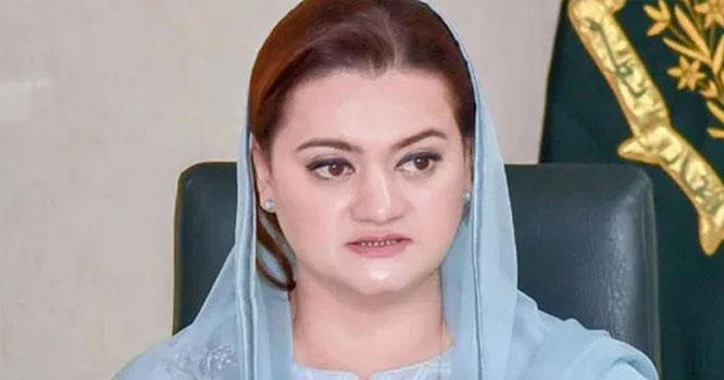 حکومتی انتخابی ترامیم آئین اور الیکشن کمیشن پرسنگین حملہ ہے ،مریم اورنگزیب