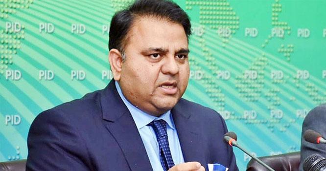 سمندر پار پاکستانیوں کی جانب سے ایک ہزار ارب روپے ملک میں آنا وزیراعظم پر اعتماد کا مظہر ہے۔فواد چوہدری