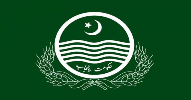 پنجاب حکومت کا مالیاتی اداروں سے قرض لینے کا اعلان